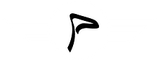 Logo PLANETE AERO 2021 seul pour STL.png
