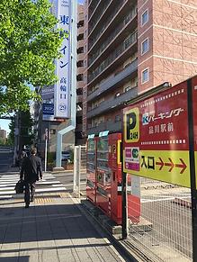 TAKANAWA PERSONAL TRAINING | マンツーマン指導 | 品川駅徒歩6分