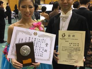 名古屋インターナショナルダンス選手権  結果