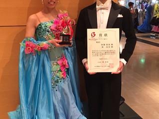 中部日本ダンス競技 静岡県大会 結果