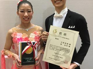 中部日本ダンス競技 石川県大会 結果