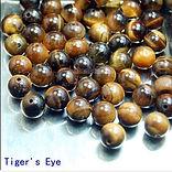Oeil de tigre.jpg