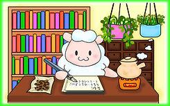 sheep_pic.jpg