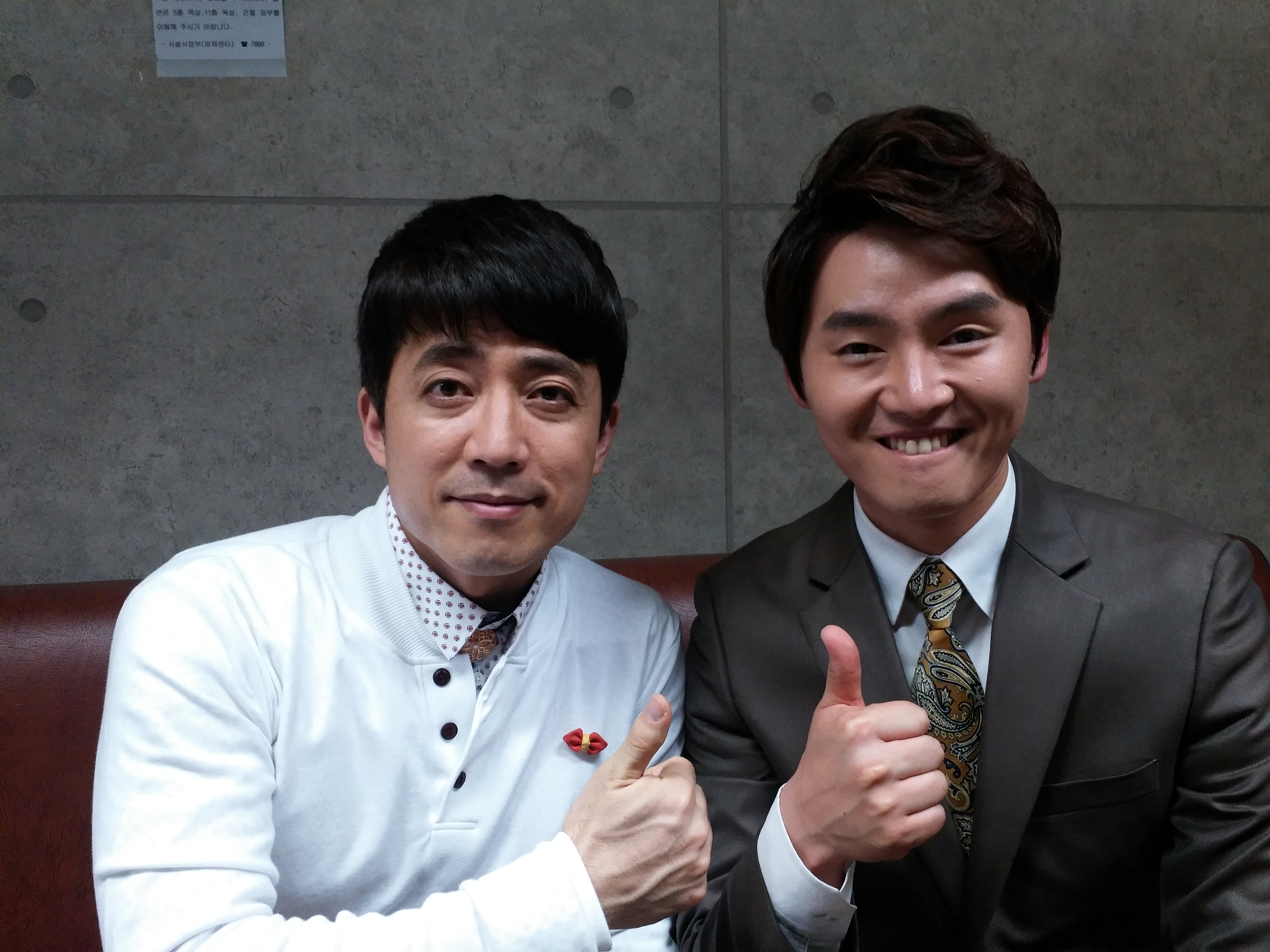 KBS 일일드라마 '천상여자'