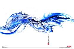 02 - Metamorphosis - Encre et peinture -