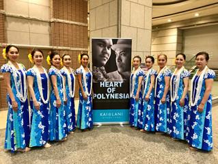 Mahalo Mauruuru!Heart Of Polynesia YOKOHAMA