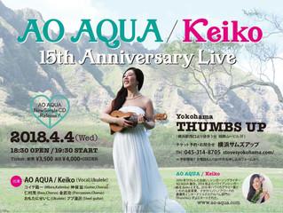 Keiko 15th Anniversary Live