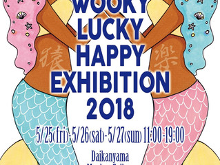 【WOOKY LUCKY HAPPY EXHIBITION 2018 】