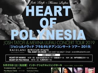 Josh×Mevinaコンサートツアー2019横浜公演♡