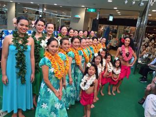 Mahalo! Hiroo Hawaiian week
