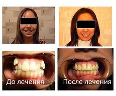 Ортодонт Киев