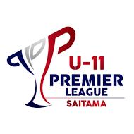 プレミアリーグ埼玉U11 第5〜6節