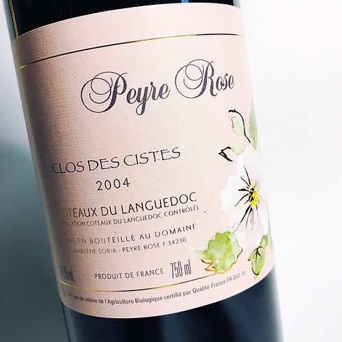Peyre rose Clos des Cistes 04