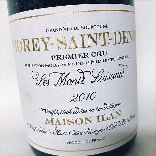 Maison Ilan Les Monts Luisants 10