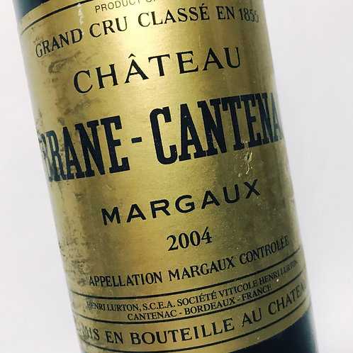 Chateau Brane Cantenac 04