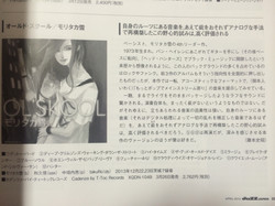 JAZZ JAPAN vol.44