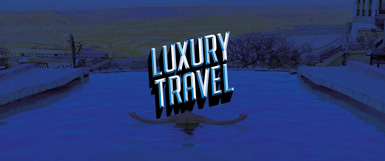 luxury-travel-banner.jpg