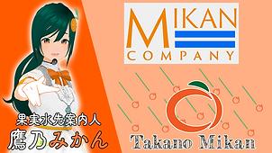 MIKAN COMPANY