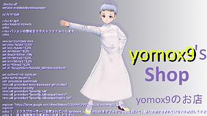 yomox9(よも)のお店