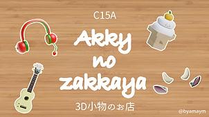Akky no zakkaya