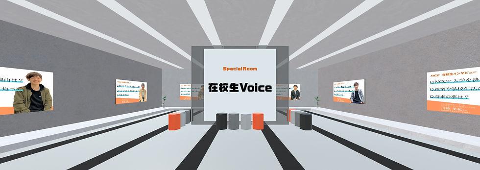 ss_voice_edited.jpg