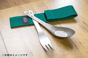 Fork_01.png