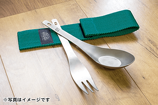 Fork_01.png