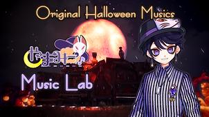Yamamii's Music Lab