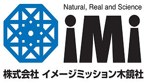 株式会社 イメージミッション木鏡社