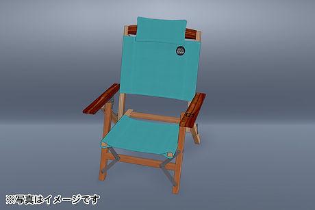 CG_chair.jpg
