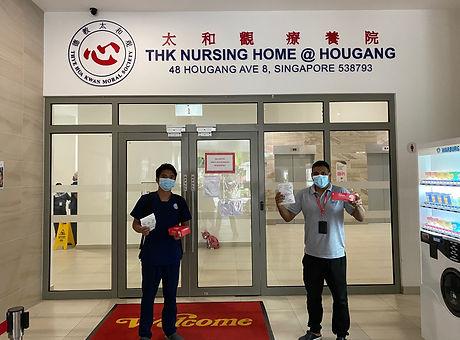 THK Nursing Home.jpg