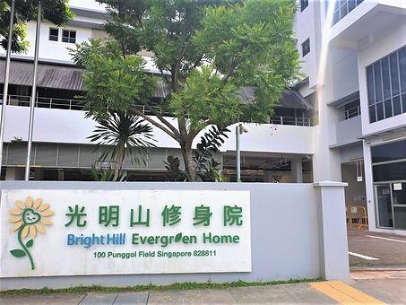 BrightHill.jpg
