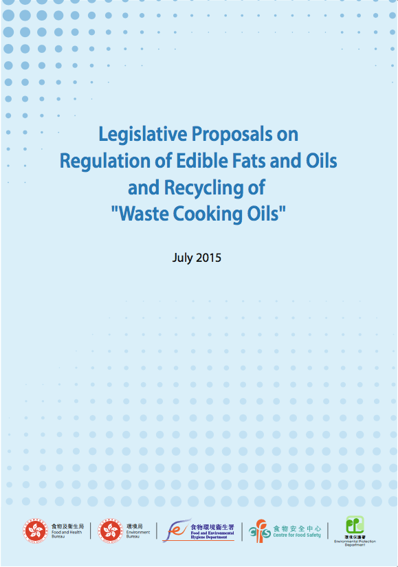 HKG legislation to regulate edible fats and oils