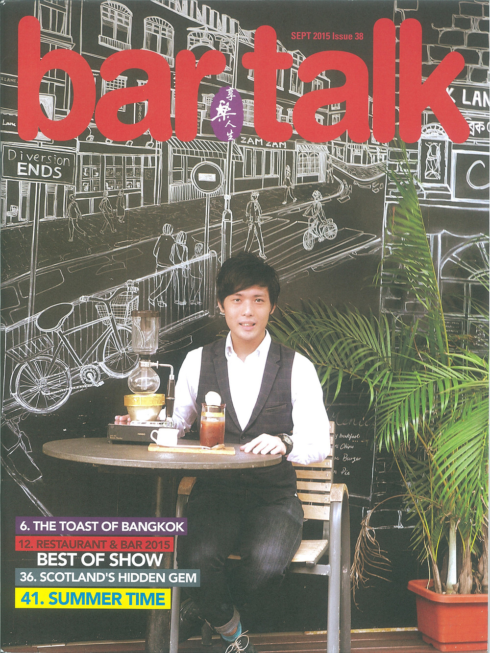Bar Talk Issue 38 Cover