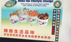 Manger Box Shop Banner