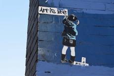 Graffiti photography 2.jpg