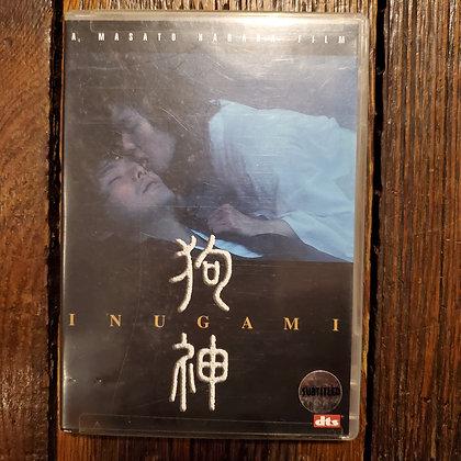 INUGAMI - DVD
