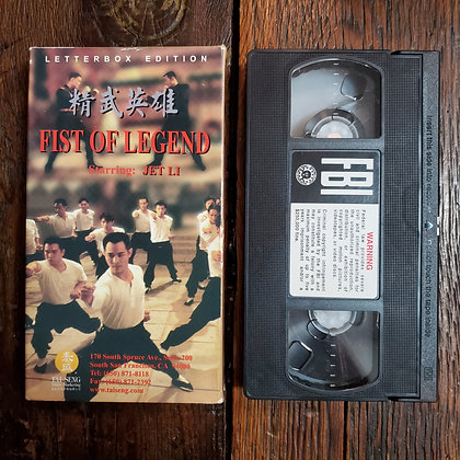 FIST OF LEGEND - VHS
