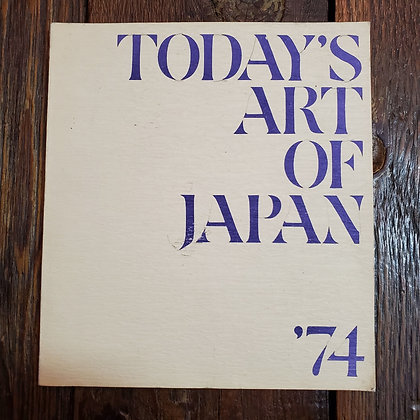 TODAY'S ART OF JAPAN '74 - Softcover Book
