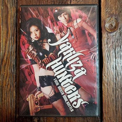 YAKUZA HUNTERS Final Death Ride Battle - DVD
