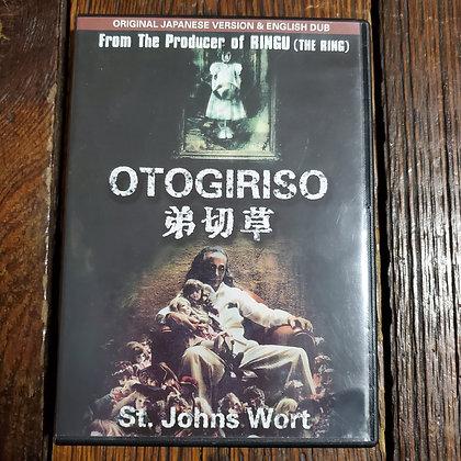 OTOGIRISO - DVD
