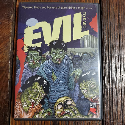 EVIL - RARE To Kako DVD