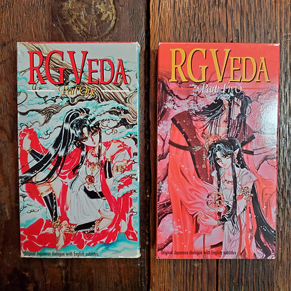 RG Veda Part One & Two VHS tapes