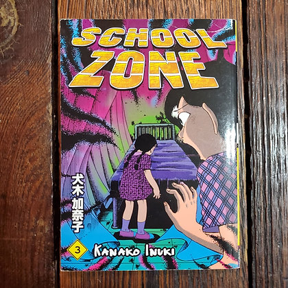 Inuki, Kanako - SCHOOL ZONE #3