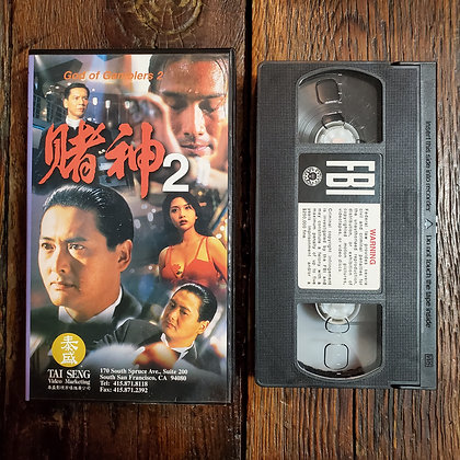 GOD OF GAMBLERS 2 - Rare VHS