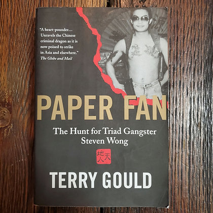 Gould, Terry : PAPER FAN - Softcover Book
