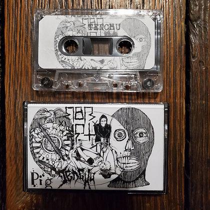 TENCHU // xABRUPTx - Split Tape