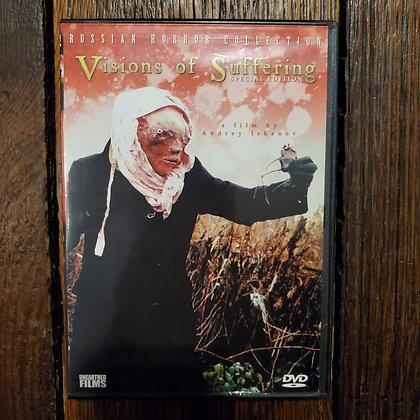 VISIONS OF SUFFERING - Rare Andrey Iskanov DVD