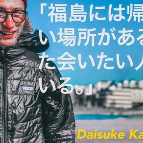 福島「歌の鉄人」スペシャルコンサート