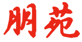 logo-hoen-red.png